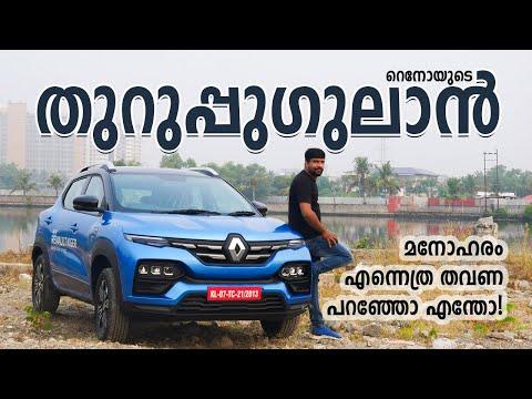 Renault Kiger 1 Litre Turbo Test Drive