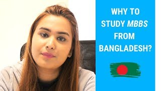 Why to Study MBBS From Bangladesh? | Study MBBS in Bangladesh