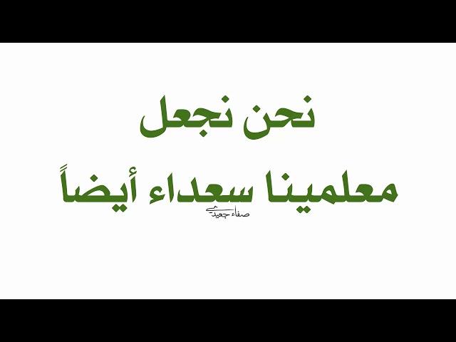 تعلم العربية والإنجليزية والصينية
