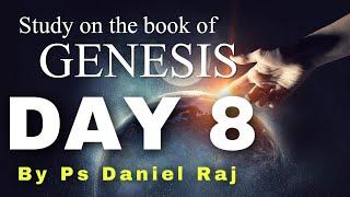 आठवां दिन (उत्पत्ति की पुस्तक का अध्ययन)