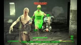 Fallout 4 - 028 - тренинг-площадка нац гвардии 3