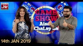Game Show Aisay Chalay Ga Card Full Show 14 January 2019 | Mathira & Faheem | BOL Entertainment
