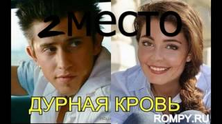 Топ 5 лучших фильмов с Павлом Прилучным