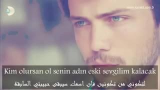 احسن اغنية تركية
