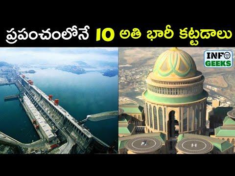 10 Largest constructions
