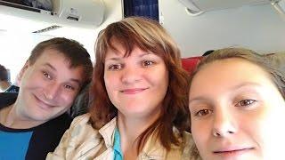 Первый день в Болгарии, состояние нестояния)