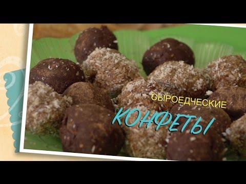 >> Какао-масло - полезные свойства какао-масла. Применение