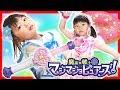 魔法×戦士 マジマジョピュアーズ  ドッキリ♥マジョカルミナ誕生日プレゼント モモカとリンに変身なりきり!