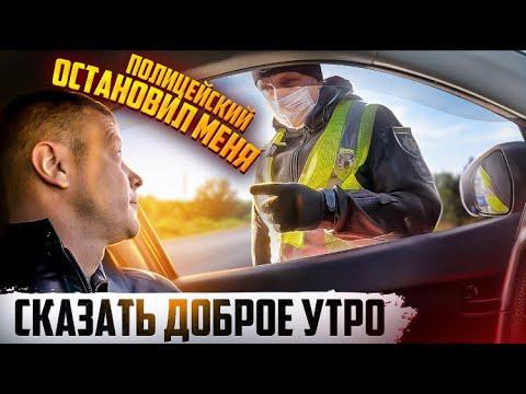 ПОЛИЦИЯ ЗАКОН 2695