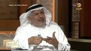 د. عبدالله الربيعة يشرح كيف تم فصل التوأم السيامي الليبي دون الإضرار بالأعضاء المشتركة بينهما