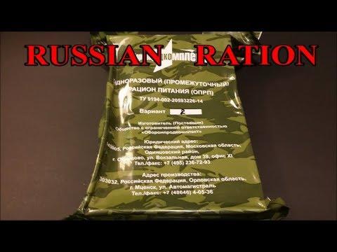 MRE Review Russian MVD Single Meal Menu #2 Taste Test Ration Review