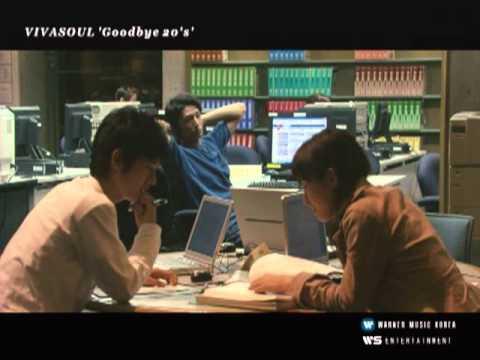 견우(Kyun woo) _ Goodbye 20s MV