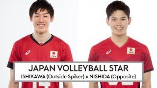 Yuki Ishikawa vs. Yuji Nishida | Japan Volleyball Star | Compare #3