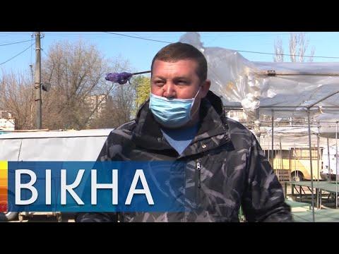 Каким может быть результат игнорирования карантина в Украине | Вікна-Новини