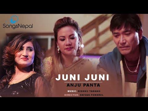 Juni Juni - Anju Panta | New Nepali Adhunik Song 2018 / 2074
