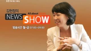 Repeat youtube video [김현정의 뉴스쇼]대규모 스와핑 클럽 적발 해보니...(20131122)