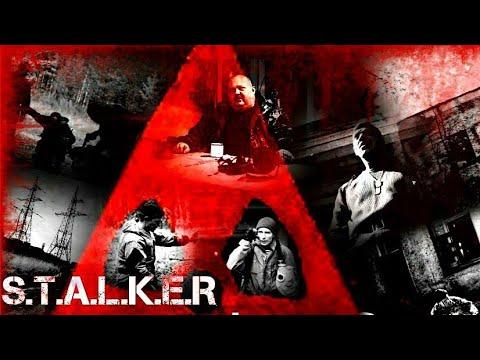STALKER 5.45: Дезертир - ТРЕЙЛЕР (клип) двух серий фанатского сериала во вселенной СТАЛКЕР - Видео онлайн
