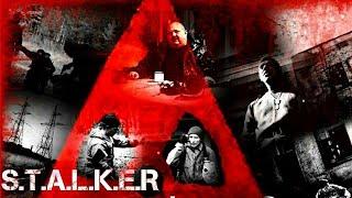 Stalker 5.45 Дезертир - ТРЕЙЛЕР клип двух серий фанатского сериала во вселенной СТАЛКЕР