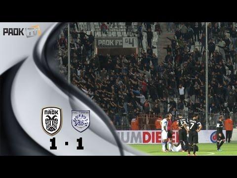 Η παρακάμερα του ΠΑΟΚ-ΠΑΣ Γιάννινα - PAOK TV