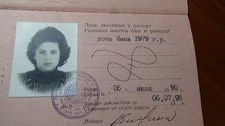 США 5448: Я - выпускник Московского ОВИРА - ноябрь1990