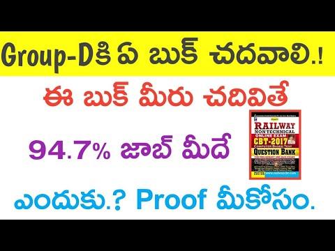 Railway Group D Exam Books In Telugu Pdf