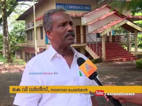 Thiruvalla Swimming pool destroying  | Asianet News investigation