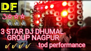 3 star dj dhumal nagpur 2017 best setup