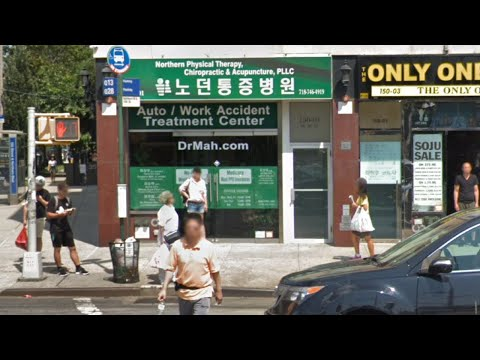 Northern Physical Therapy Chiropractic & Acupuncture (YouTube Version)
