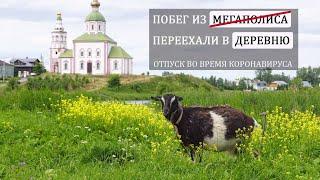 Прокатились по Золотому Кольцу России.