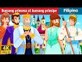 bunsong prinsesa at bunsong prinsipe the youngest princess and prince story filipino fairy tales