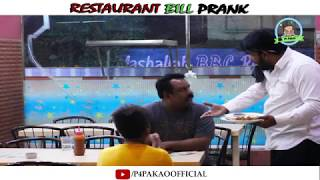 | Restaurant Bill Prank | By Nadir Ali & Ahmed Khan In | P4 Pakao | 2018