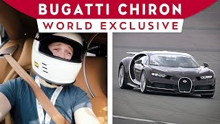 WORLD EXCLUSIVE: Bugatti Chiron Passenger Lap On The Nürburgring