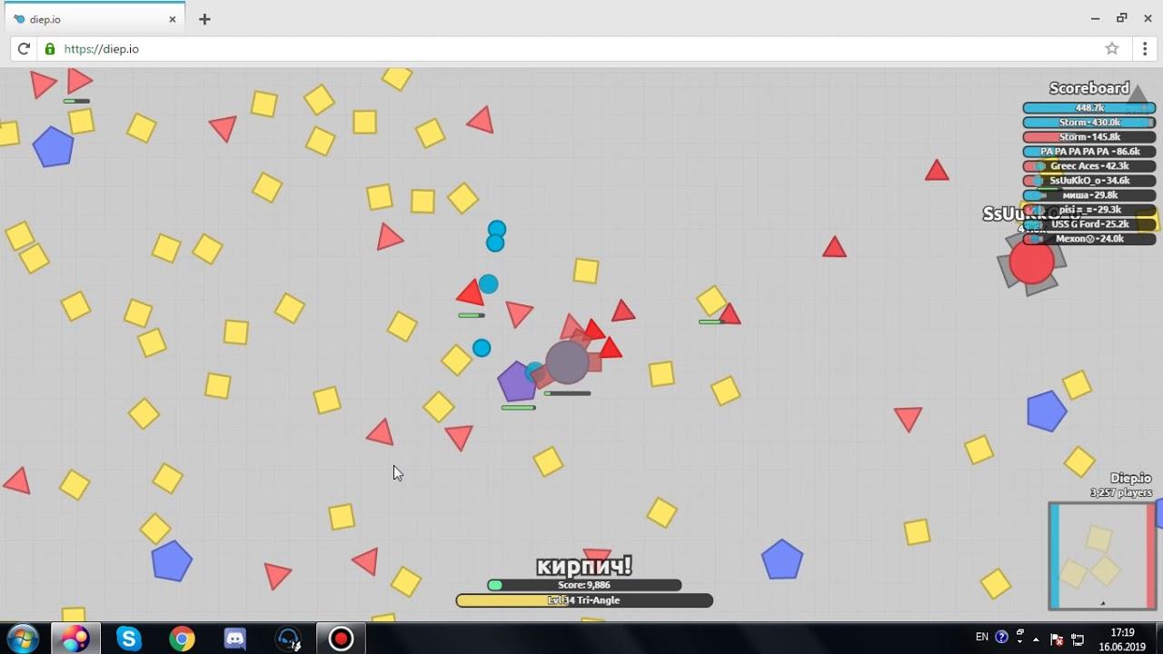 играю в diep.io