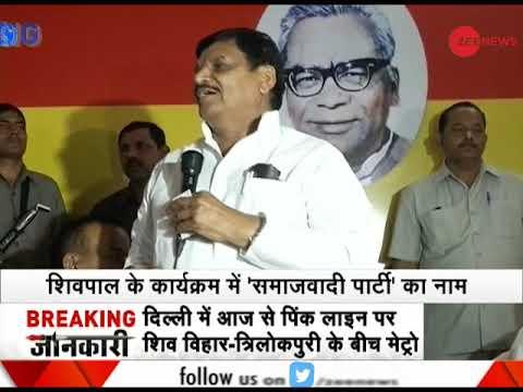 Morning Breaking: Mulayam Singh visits Akhilesh, Shivpal Yadav, party workers confused
