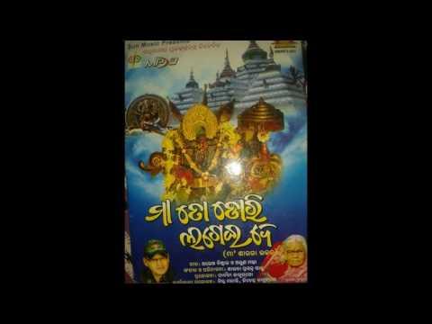 best maa sarala bhajana 1