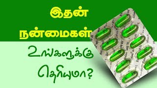 Best Benefits Of Vitamin E For Skin Hair And Health - Beauty Tamil