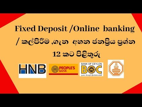 certificate-of-deposits-questions--lion-lanka-labs