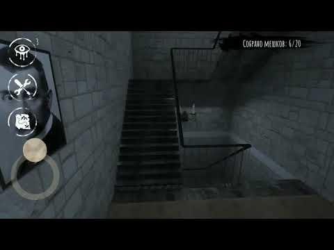 Прохождение игры Eyes: Хоррор-игра. Часть 1