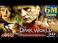 Once Again Dark World ll Full Hindi Dubbed Movie ll Hollywood Hindi Dubbed Movie