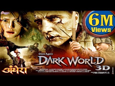 Once Again Dark World  || New Release 2016 ll Full Hindi Dub Action Movie