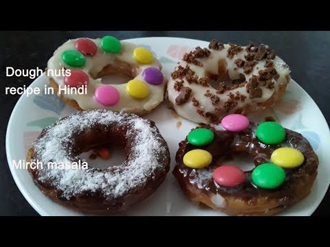 how to make eggless donuts without oven