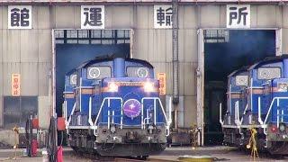 2015年4月11日、寝台特急カシオペア8009レ、DD51重連函館運輸所出区、ED...