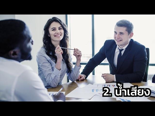 ถ้าสัมภาษณ์งานจะรู้ได้อย่างไรว่าบริษัทนั้นสนใจคุณ