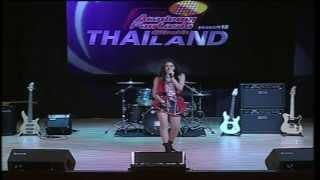 af10 hd final audition ปร ม v19