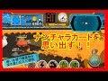 【モグモグガンガン】:ハマるレースゲーム、モグガンリリース!!