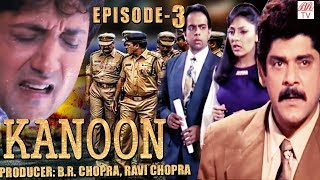 Kanoon BR Chopra SuperHit Hindi Serial || Episode 03- Accident ||