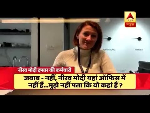 EXCLUSIVE: ABP News REACHES Nirav Modi's Belgium OFFICE
