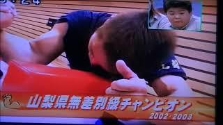 YBSゆうひのジャングル2005年4月11日①前半(アームレスリング)