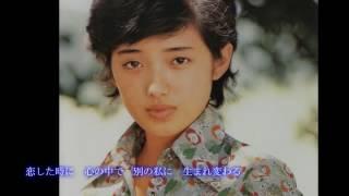 セカンドシングル「青い果実」
