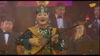 Әнім саған, Астана